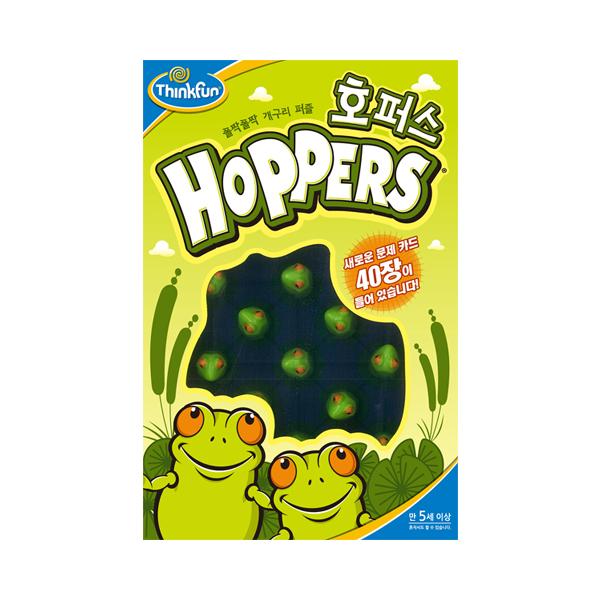 Hoppers 호퍼스